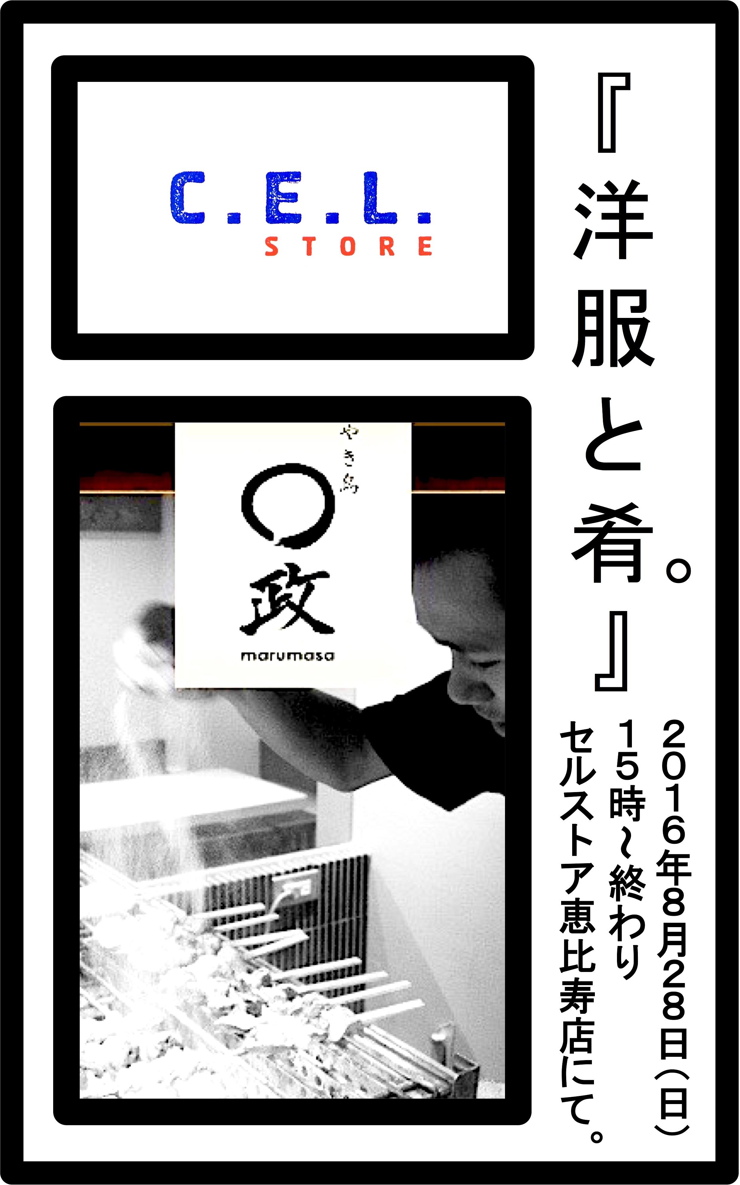 ⚪︎政 (1)