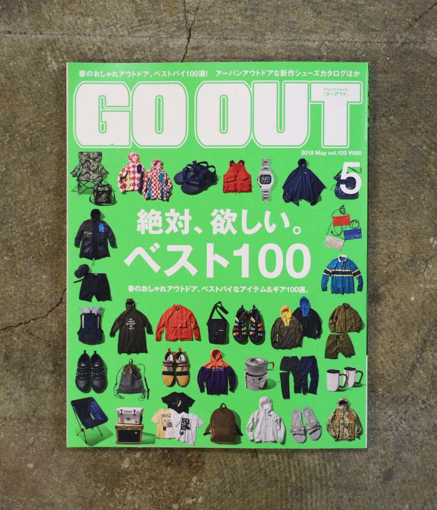 【GO OUT】5月号掲載 THRIFTY LOOK入荷しました。